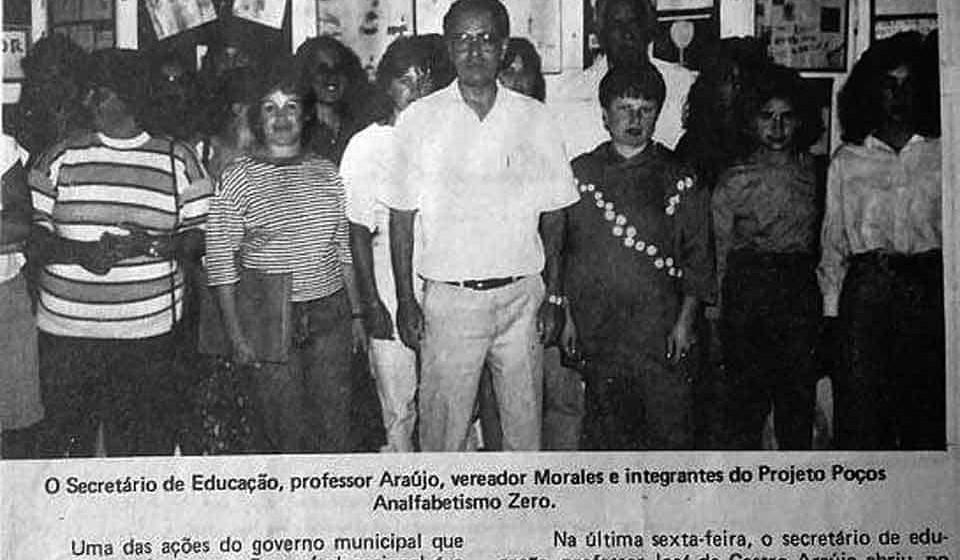 centenário-de-Paulo-Freire2 (1)